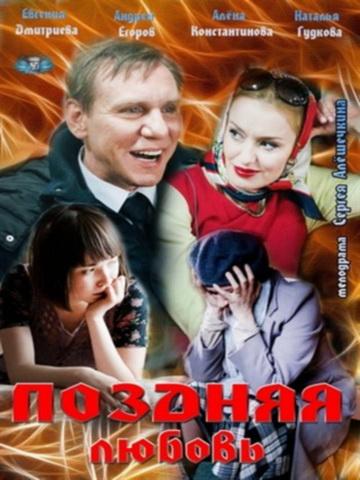 смотреть мелодрама россия онлайн фильмы: