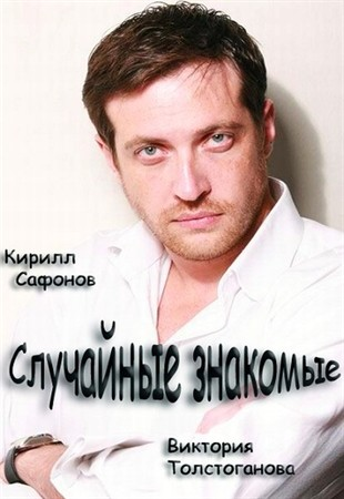 Мелодрамы смотреть онлайн на tvzavr ru!