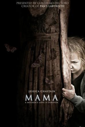 фильмы ужасы смотреть онлайн 2013: